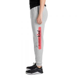 On the Fly Human Kind Jogger by SD HUMANkind